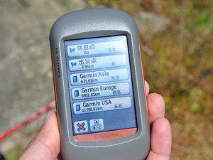 GPS tocht in Holten (Twente / Overijssel)